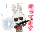 KAMI USAGI ROPÉ: Fun on the Run Sticker for LINE & WhatsApp | ZIP: GIF & PNG