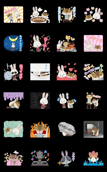 KAMI USAGI ROPÉ: Fun on the Run Line Sticker GIF & PNG Pack: Animated & Transparent No Background | WhatsApp Sticker