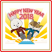 KAMI USAGI ROPÉ New Year's Gift Stickers Sticker for LINE & WhatsApp | ZIP: GIF & PNG