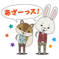 KAMI USAGI ROPÉ: Talking Stickers Sticker for LINE & WhatsApp | ZIP: GIF & PNG