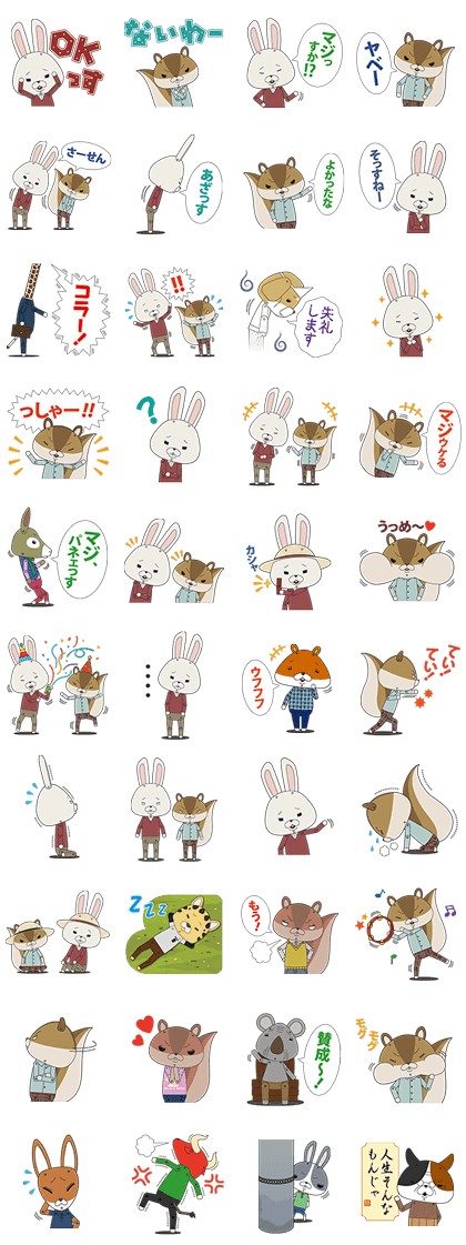 KAMI USAGI ROPÉ Line Sticker GIF & PNG Pack: Animated & Transparent No Background | WhatsApp Sticker