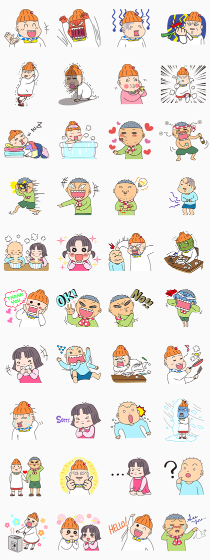 Kaasan Mom's Life Line Sticker GIF & PNG Pack: Animated & Transparent No Background | WhatsApp Sticker