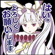 Kai-ri-Sei Million Arthur Voice Stickers Sticker for LINE & WhatsApp | ZIP: GIF & PNG