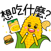 Knorr's Vegetables Sticker for LINE & WhatsApp | ZIP: GIF & PNG