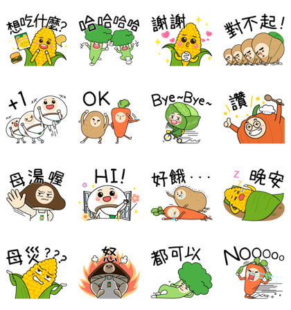 Knorr's Vegetables Line Sticker GIF & PNG Pack: Animated & Transparent No Background | WhatsApp Sticker