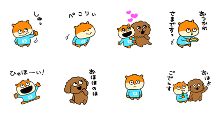 Konezumi × Wancl Line Sticker GIF & PNG Pack: Animated & Transparent No Background | WhatsApp Sticker