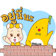 Krungsri Is Here for You Sticker for LINE & WhatsApp | ZIP: GIF & PNG