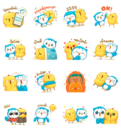 Krungthai Connext // Vayu × Warbie Line Sticker GIF & PNG Pack: Animated & Transparent No Background | WhatsApp Sticker