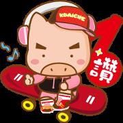 Kuaiche Piggy Fu Mei Debut Sticker for LINE & WhatsApp | ZIP: GIF & PNG