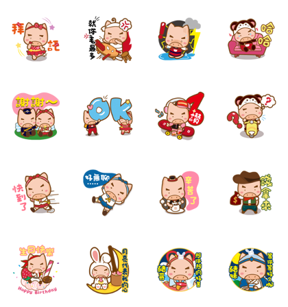 Kuaiche Piggy Fu Mei Debut Line Sticker GIF & PNG Pack: Animated & Transparent No Background | WhatsApp Sticker