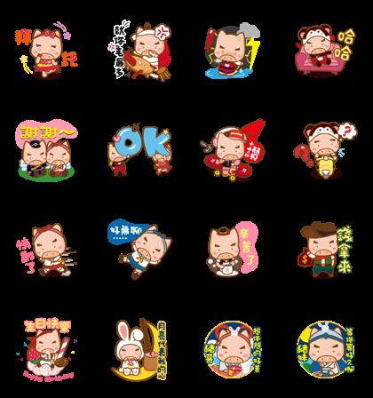 Kuaiche Piggy Fu Mei Debut Line Sticker GIF & PNG Pack: Animated & Transparent No Background | WhatsApp Sticker
