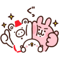 Kumaboo×Piske & Usagi Sticker for LINE & WhatsApp | ZIP: GIF & PNG
