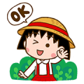 LINE BROWN FARM with Chibi Maruko-chan