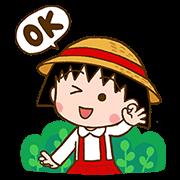 LINE BROWN FARM with Chibi Maruko-chan Sticker for LINE & WhatsApp | ZIP: GIF & PNG