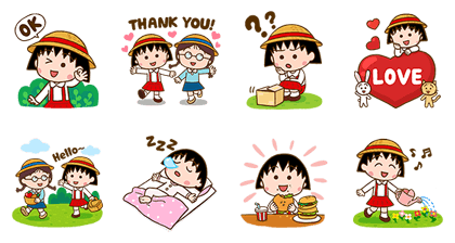 LINE BROWN FARM with Chibi Maruko-chan Line Sticker GIF & PNG Pack: Animated & Transparent No Background | WhatsApp Sticker