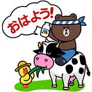LINE Brown Farm: Funny Farm Fun! Sticker for LINE & WhatsApp | ZIP: GIF & PNG