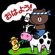LINE Brown Farm: Funny Farm Fun! Sticker for LINE & WhatsApp   ZIP: GIF & PNG