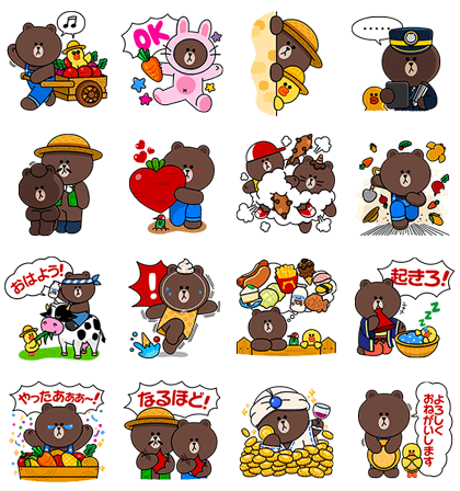 LINE Brown Farm: Funny Farm Fun! Line Sticker GIF & PNG Pack: Animated & Transparent No Background | WhatsApp Sticker