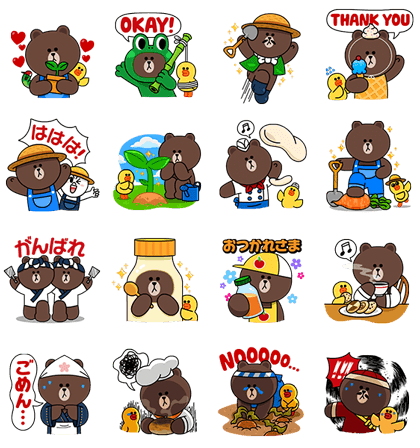 LINE Brown Farm Line Sticker GIF & PNG Pack: Animated & Transparent No Background   WhatsApp Sticker