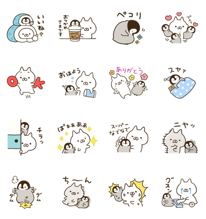 LINE NEWS × Penguin and Cat Days Line Sticker GIF & PNG Pack: Animated & Transparent No Background | WhatsApp Sticker
