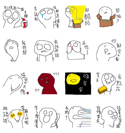 LINE Official Select × White stuff Line Sticker GIF & PNG Pack: Animated & Transparent No Background | WhatsApp Sticker