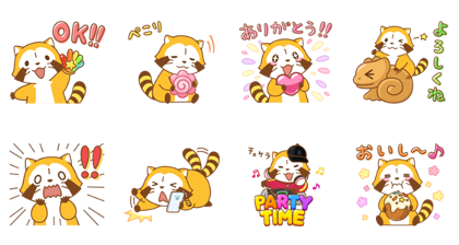 LINE POP2 & Puchi Rascal Line Sticker GIF & PNG Pack: Animated & Transparent No Background | WhatsApp Sticker