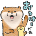 LINE STICKERS PREMIUM×Cute lie otter Sticker for LINE & WhatsApp | ZIP: GIF & PNG