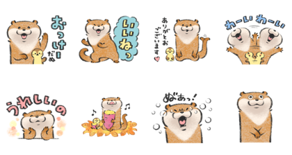 LINE STICKERS PREMIUM × Cute lie otter Line Sticker GIF & PNG Pack: Animated & Transparent No Background | WhatsApp Sticker