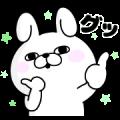 LINE Securities × Rabbit100% Sticker for LINE & WhatsApp | ZIP: GIF & PNG