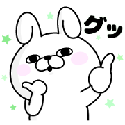 LINE Securities × Rabbit100% Sticker for LINE & WhatsApp | ZIP: GIF & PNG