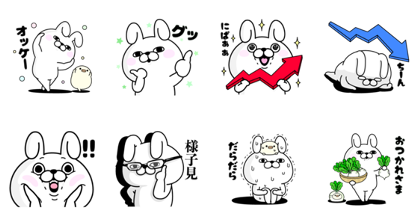 LINE Securities × Rabbit 100% Line Sticker GIF & PNG Pack: Animated & Transparent No Background | WhatsApp Sticker