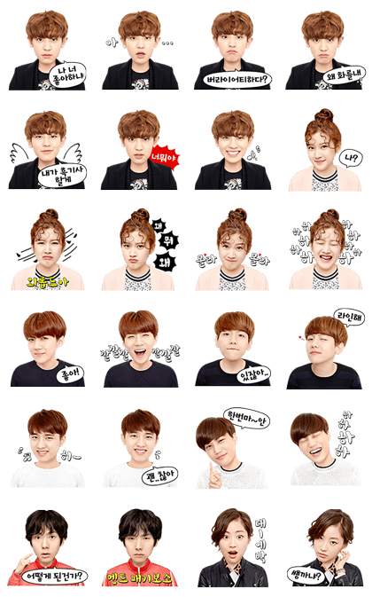LINE Series: EXO Next Door Special Line Sticker GIF & PNG Pack: Animated & Transparent No Background | WhatsApp Sticker