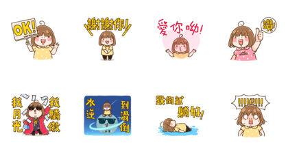 LINE Shopping × ShiaMi Line Sticker GIF & PNG Pack: Animated & Transparent No Background | WhatsApp Sticker
