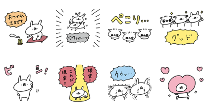 LINE TICKET × USAGI TEIKOKU Line Sticker GIF & PNG Pack: Animated & Transparent No Background | WhatsApp Sticker