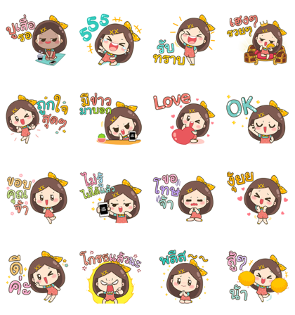 LINE TODAY Cutie Lady Line Sticker GIF & PNG Pack: Animated & Transparent No Background | WhatsApp Sticker
