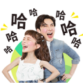 LINE TV × The Way We Love Sticker for LINE & WhatsApp | ZIP: GIF & PNG