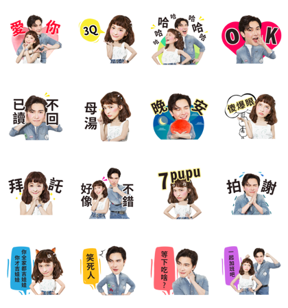 LINE TV × The Way We Love Line Sticker GIF & PNG Pack: Animated & Transparent No Background | WhatsApp Sticker