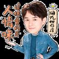 LINE TV × Yong-Jiu Grocery Store