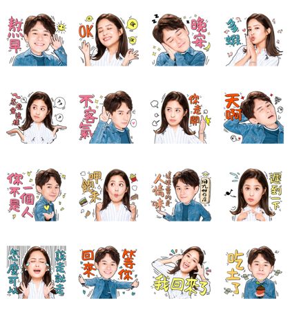 LINE TV × Yong-Jiu Grocery Store Line Sticker GIF & PNG Pack: Animated & Transparent No Background | WhatsApp Sticker