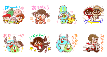LINE: Pixar Tower Limited Stickers Line Sticker GIF & PNG Pack: Animated & Transparent No Background | WhatsApp Sticker