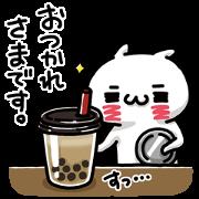 LOVE MODE×UNIQLO Sticker for LINE & WhatsApp | ZIP: GIF & PNG