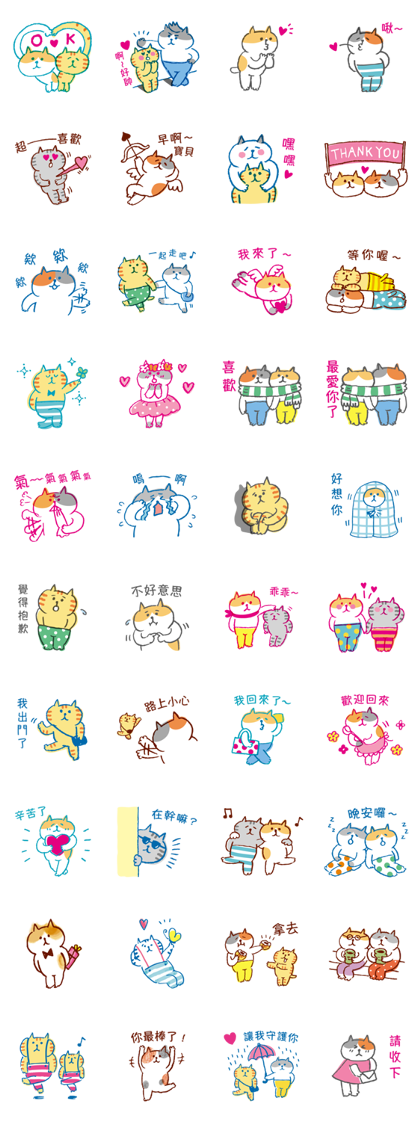 Lazy Nyansuke Chinese Ver. III: LOVE LOVE Line Sticker GIF & PNG Pack: Animated & Transparent No Background | WhatsApp Sticker
