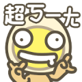 MILUEGG POWER UP!! Overreaction Stickers Sticker for LINE & WhatsApp | ZIP: GIF & PNG