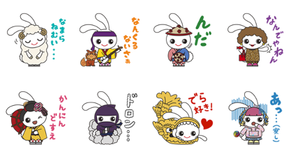 MIMI-chan Japan tour Stickers Line Sticker GIF & PNG Pack: Animated & Transparent No Background | WhatsApp Sticker
