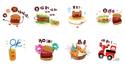 MOS Life - 11506 Line Sticker GIF & PNG Pack: Animated & Transparent No Background | WhatsApp Sticker