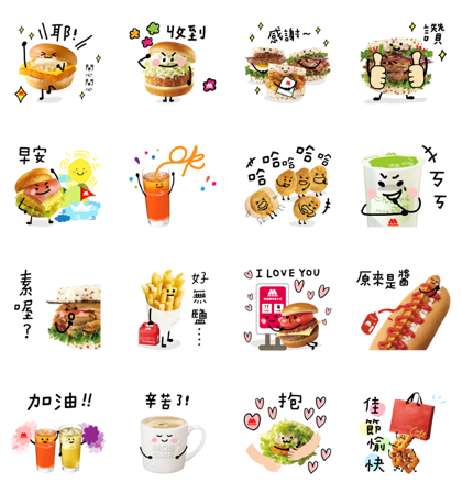 MOS Life - 15323 Line Sticker GIF & PNG Pack: Animated & Transparent No Background | WhatsApp Sticker