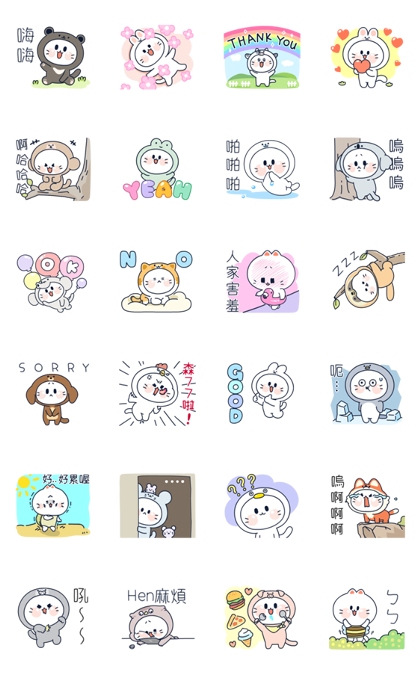 MOZZI Animals Line Sticker GIF & PNG Pack: Animated & Transparent No Background | WhatsApp Sticker