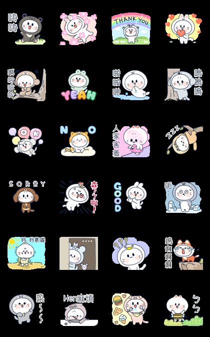 MOZZI Animals Line Sticker GIF & PNG Pack: Animated & Transparent No Background | WhatsApp Sticker