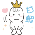 Mamypoko Sticker for LINE & WhatsApp | ZIP: GIF & PNG