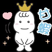 Mamypoko Sticker for LINE & WhatsApp | ZIP: GIF & PNG